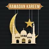 Μουσουλμανικό τέμενος, φεγγάρι και αστέρι εγγράφου για Ramadan Στοκ εικόνα με δικαίωμα ελεύθερης χρήσης