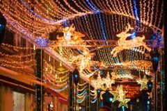Μουτζουρωμένο, αφηρημένο υπόβαθρο Χριστουγέννων Στοκ εικόνα με δικαίωμα ελεύθερης χρήσης