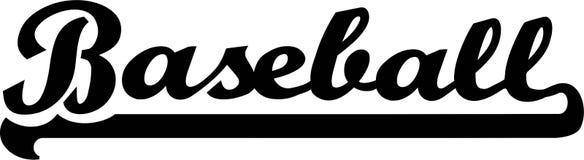 Μπέιζ-μπώλ Word αναδρομικό Στοκ φωτογραφίες με δικαίωμα ελεύθερης χρήσης