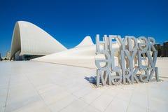 ΜΠΑΚΟΥ 3 ΜΑΐΟΥ: Κέντρο Aliyev Heydar Στοκ φωτογραφία με δικαίωμα ελεύθερης χρήσης