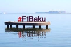 Μπακού, η πόλη όπου ο τύπος 1 φυλές κρατιέται Κύκλωμα πόλεων του Μπακού στοκ εικόνες