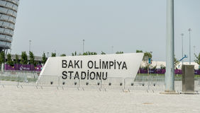 ΜΠΑΚΟΎ - 10 ΜΑΐΟΥ 2015: Ολυμπιακό στάδιο του Μπακού το Μάιο Στοκ Εικόνα
