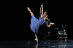 μπαλέτο Στοκ φωτογραφία με δικαίωμα ελεύθερης χρήσης