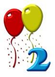 μπαλόνια ζωηρόχρωμα δύο απεικόνιση αποθεμάτων