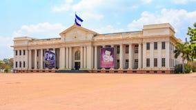Μπανάνα Parthenon Palacio Nacional Στοκ Φωτογραφίες