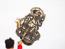 ΜΠΑΝΓΚΟΚ, ΤΑΪΛΑΝΔΗ - 14 ΙΑΝΟΥΑΡΊΟΥ: Η σκιά είναι μια προθήκη της Ταϊλάνδης prev Στοκ Εικόνες