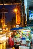 Μπανγκόκ, Ταϊλάνδη - 25 Σεπτεμβρίου: Μια άποψη της πόλης της Κίνας στη Μπανγκόκ, Ταϊλάνδη Πλανόδιοι πωλητές, πεζοί και των ντόπιω Στοκ φωτογραφία με δικαίωμα ελεύθερης χρήσης
