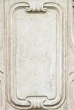 Μπαρόκ διακοσμητικό πλαίσιο στοιχείων στην πηγή στο κέντρο Brati Στοκ εικόνες με δικαίωμα ελεύθερης χρήσης