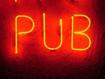 μπαρ στοκ εικόνα με δικαίωμα ελεύθερης χρήσης