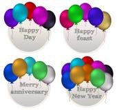 Μπαλόνια με το κείμενο Διανυσματική απεικόνιση