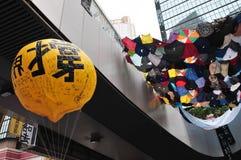Μπαλόνι διαμαρτυρίας Στοκ Εικόνες