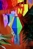 Μπαλόνι του ST John Στοκ Εικόνα