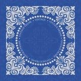 Μπλε διακοσμητικό πλαίσιο Διανυσματικά πρότυπα λογότυπων Το προηγούμενο μονόγραμμα, αρχικά, γάμος, κόσμημα απεικόνιση αποθεμάτων