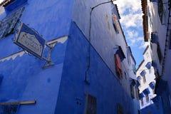 Μπλε κτήρια στην πόλη Chefchaouen Στοκ φωτογραφίες με δικαίωμα ελεύθερης χρήσης