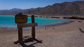 Μπλε λιμνοθάλασσα dahab στοκ φωτογραφία με δικαίωμα ελεύθερης χρήσης