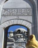 μπλε μουσουλμανικό τέμενος 6 Στοκ Εικόνα