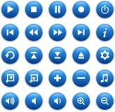 μπλε στιλπνά μέσα κουμπιών Στοκ Εικόνες