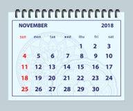 Μπλε το Νοέμβριο του 2018 σελίδων στο υπόβαθρο mandala Στοκ εικόνες με δικαίωμα ελεύθερης χρήσης