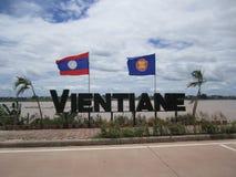 Μπονσάι ονόματος πόλεων Vientiane wordart Στοκ εικόνες με δικαίωμα ελεύθερης χρήσης