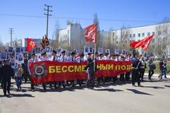 Μπορέστε 9 Ρωσία, prazdnovanie της ημέρας νίκης Δημοκρατία Bashkortostan στοκ εικόνα με δικαίωμα ελεύθερης χρήσης