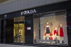 Μπουτίκ της PRADA σε Chongqing, Κίνα Στοκ Εικόνες