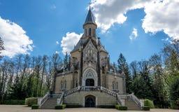 Μπροστινή άποψη τάφων Schwarzenberg στοκ φωτογραφία με δικαίωμα ελεύθερης χρήσης
