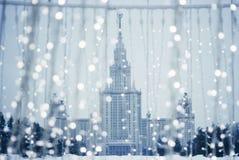 μπροστινή της Μόσχας προσόψεων σαφούς ημέρας όψη univercity κρατικού καλοκαιριού ηλιόλουστη Στοκ Φωτογραφία