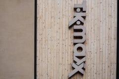 Μπροστινό σημάδι καταστημάτων καταστημάτων Τ Κ Maxx Στοκ Φωτογραφία