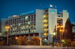 Μπύρα-Sheva, το νοσοκομείο σύνθετο Στοκ Φωτογραφίες
