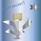Μπλε αστεριών του Δαυίδ menorah ανοικτό μπλε υπόβαθρο επιγραφής διακοπών χαιρετισμού ευτυχές Στοκ Εικόνες