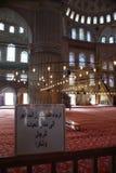Μπλε εσωτερικό μουσουλμανικών τεμενών Istambul Στοκ εικόνες με δικαίωμα ελεύθερης χρήσης