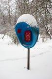 μπλε κερματοδέκτης Στοκ Εικόνες
