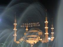 Μπλε μουσουλμανικό τέμενος Κωνσταντινούπολη, Τουρκία Στοκ φωτογραφίες με δικαίωμα ελεύθερης χρήσης