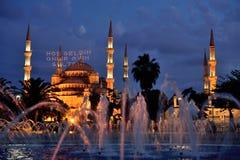 Μπλε μουσουλμανικό τέμενος Κωνσταντινούπολη Τουρκία Στοκ Εικόνες