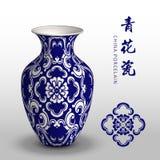 Μπλε ναυτική καμπύλη βάζων πορσελάνης της Κίνας γύρω από το σπειροειδές λουλούδι απεικόνιση αποθεμάτων