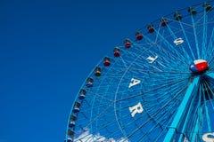 Μπλε ρόδα του Τέξας Ferris με το μπλε ουρανό Στοκ Εικόνες