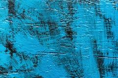 μπλε σκοτεινό άπειρο ανασκόπησης Στοκ φωτογραφία με δικαίωμα ελεύθερης χρήσης