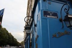 Μπλε σταυροδρόμια Στοκ εικόνες με δικαίωμα ελεύθερης χρήσης