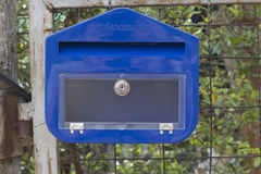 Μπλε χρώμα ταχυδρομικών θυρίδων Στοκ Φωτογραφίες