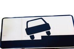 μπλε όψη απόχρωσης οδικών σημαδιών γωνίας ευρέως Στοκ εικόνες με δικαίωμα ελεύθερης χρήσης