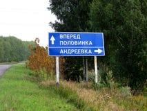 μπλε όψη απόχρωσης οδικών σημαδιών γωνίας ευρέως Στοκ φωτογραφία με δικαίωμα ελεύθερης χρήσης