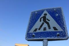 μπλε όψη απόχρωσης οδικών σημαδιών γωνίας ευρέως Στοκ Εικόνες