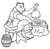Μυθικά σκίτσα Στοκ φωτογραφίες με δικαίωμα ελεύθερης χρήσης