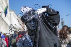 Μυστήρια παραδοσιακή μάσκα Στοκ Εικόνα