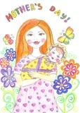 Μωρό και ένα ευτυχές χέρι μητέρων που σύρεται Στοκ εικόνες με δικαίωμα ελεύθερης χρήσης