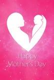 Μωρό στα χέρια της μητέρας - ημέρα μητέρων ` s Στοκ φωτογραφίες με δικαίωμα ελεύθερης χρήσης