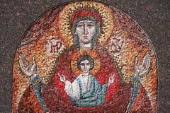 μωσαϊκά Virgin του Ιησού Mary εικονιδίων Χριστού τέχνης Στοκ εικόνα με δικαίωμα ελεύθερης χρήσης