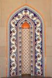 μωσαϊκό Ασιάτης διακοσμήσ Στοκ φωτογραφία με δικαίωμα ελεύθερης χρήσης