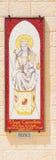 Μωσαϊκό - η εκκλησία Annunciation Στοκ φωτογραφίες με δικαίωμα ελεύθερης χρήσης