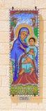Μωσαϊκό - η εκκλησία Annunciation Στοκ φωτογραφία με δικαίωμα ελεύθερης χρήσης